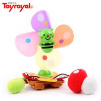 Toyroyal 皇室TR3430儿童推车挂饰风车 宝宝挂铃童车玩具