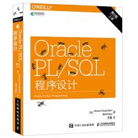 Oracle PL SQL程序设计(第6版)(上下册)
