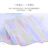 晨光B5时尚胶套本100页冰淇淋夏天APY4F773颜色随机当当自营