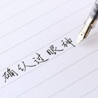 日本进口正品PILOT百乐78g升级款78G+钢笔男女式学生用国外超细墨水笔 成人练字签名签字书法专用速写笔