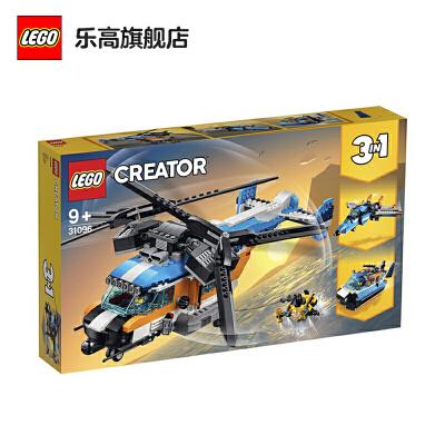 【当当自营】LEGO乐高积木创意百变组Creator系列31096 双螺旋桨直升机 创意百变3in1,多变飞机,完成高空冒险!