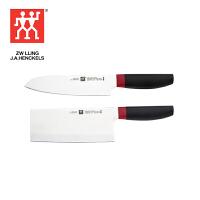 双立人Zwilling Now S系列刀具2件套(红黑)菜刀多用刀 K310