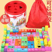 儿童木制桶装积木100粒拼音数字识字宝宝益智玩具1-2-3-6周岁实木