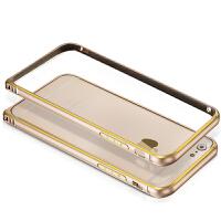 麦多多 iphone6手机壳金属边框苹果6S手机套铝合金保护套4.7