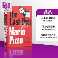教父三部曲3:后的教父 末代教父 英文原版 The Last Don 马里奥.普佐