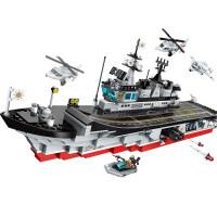 启蒙军事拼装军舰积木模型男孩子拼插益智玩具赤蛇号护卫航母1723