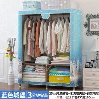 折叠布衣柜免安装全钢架1.5米加厚钢管单人宿舍简易衣橱加粗加固 大1.2m折叠免安装加粗钢架城堡 1.2*0.45