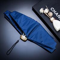 遮阳防晒防紫外线五折太阳伞口袋雨伞折叠女晴雨两用
