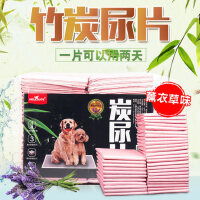 【支持礼品卡】狗狗竹炭尿片宠物用品泰迪加厚吸水尿布尿不湿尿垫狗尿布纸尿片t1b
