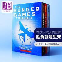 【中商原版】饥饿游戏 英文原版3本套装 The Hunger Games Trilogy Box Set 3 Book
