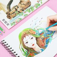 彩铅本40页萌猫戏蝶素描本学生用速写本A4素描纸手绘专用画本彩铅画纸专业美术水彩本水粉纸绘画本空白