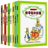 童话大师图画书(全9册彩图)彼得兔的故事 小兔本杰明的故事 玛德琳 ABC兔子