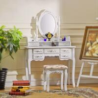 欧式梳妆台简约小户型梳妆柜 卧室ins化妆桌现代迷你化妆台 90CM欧式七抽 象牙白(送凳) 组装