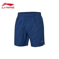 李宁羽毛球比赛裤男士羽毛球系列夏季男装透气针织运动短裤AAPQ039