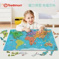 特宝儿儿童大磁性世界地图拼图木质4-6岁男女孩益智玩具幼儿早教