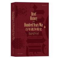 汗青堂丛书013・百年战争简史