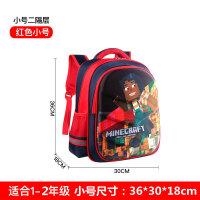 小学生男生书包儿童678910岁小学生1-3-6年级我的世界双肩背包 红色小号(笔袋文具)