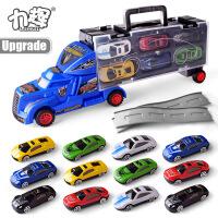 车模型 仿真儿童玩具汽车 男孩收纳手提货柜车12只合金车