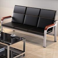 会客接待商务公司沙发茶几组合现代简约三人长椅简易办公沙发套餐