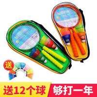 儿童羽毛球拍小学生3-12岁幼儿园小孩宝宝户外运动玩具网球拍套装