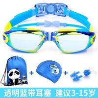�和�游泳�R男童泳帽眼�R小孩男孩和耳塞��帽子的女童三件套�b鼻塞