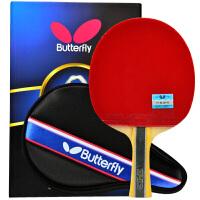 蝴蝶乒乓球 比赛训练球拍 TBC603直拍横拍