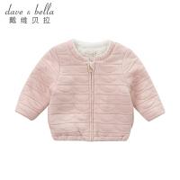 【加绒】davebella戴维贝拉秋冬女童加绒外套宝宝拉链外套DB5597