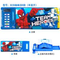 小学生文具盒迪士尼笔盒塑料男童多功能铅笔盒儿童男孩韩国创意