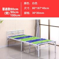 加厚折叠床午休床单人床双人床简易床陪护床80/90/100厘米宽