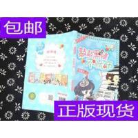 [二手旧书9成新]敲敲黑键不忧伤(棒棒糖)/阳光姐姐彩虹糖 /伍美