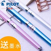 百乐Pilot卡佛里亚钢笔cavalier日本进口fca-3sr铜杆金属笔杆粉色女士练字签字细*卡弗利亚