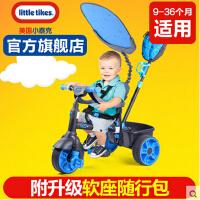 Little Tikes 小泰克儿童三轮车 1-3岁手推儿童车 儿童脚踏车 4合1豪华型推骑三轮车