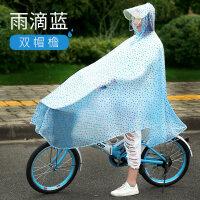 雨衣自行车单人男女韩国时尚电动车骑行透明防水学生单车雨批新品 X