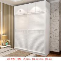 现代简约实木板式衣柜经济型组装家用移门木柜子卧室大衣柜推拉门 2门