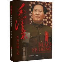 *在新中国之初 中国文史出版社