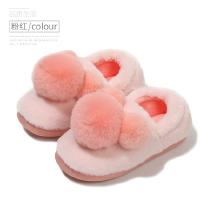 棉拖鞋女室内居家可爱情侣厚底月子鞋产后包跟家居