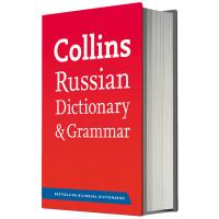 华研原版 柯林斯英俄词典语法字典 英文原版 Collins Russian Dictionary and Gramma