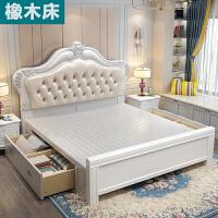 欧式床双人实木床1.5米1.8米橡木床现代简约主卧床婚床储物公主床 +10cm乳胶床垫 1800mm*2000mm 箱框