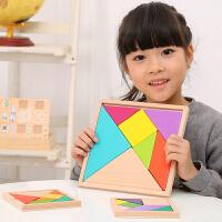 大号七巧板智力木质拼图幼儿童古典玩具小学生创意几何形状积木益智巧板拼板