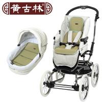[当当自营]黄古林夏婴儿推车坐垫凉席宝宝通用透气可水洗折叠儿童手推车坐垫 70*30cm
