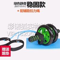 健腹轮腹肌轮健身巨轮双轮滚轮收健腹器健身器材家用俯卧撑轮收腹