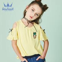 【3件3折:50.7元】水孩儿童装儿童短袖圆领衫女童T恤短袖T恤专柜同款