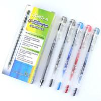 韩国东亚0.38极细中性笔 DONG-A 3-Zero全针管0.38mm中性笔 财务商务办公水笔