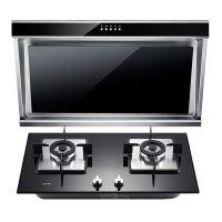 帅康(Sacon)黑晶面板 免拆洗侧吸式抽油烟机灶具套装 JE5505+35C