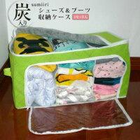 卡秀 竹炭可视双开毛衣收纳箱 大容量衣物整理箱 杂物收纳(绿色