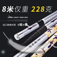 新品日本进口8碳素9超轻10超硬11长竿12长节13米钓鱼竿手竿打窝