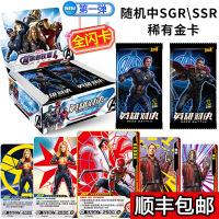 复仇者联盟4卡片漫威钢铁侠蜘蛛侠SSR卡牌册全套儿童玩具游戏周边