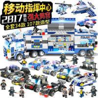倍奇益智积木警察城市拼装玩具车儿童军事组装5-6-10-12岁男孩子