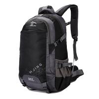 中老年人2016新款大容量旅游包双肩包男女商务电脑包休闲旅行背包