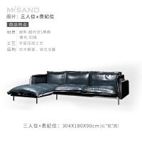 皮沙发北欧风格工业风皮质沙发羽绒客厅意式轻奢家具极简头层牛皮 组合